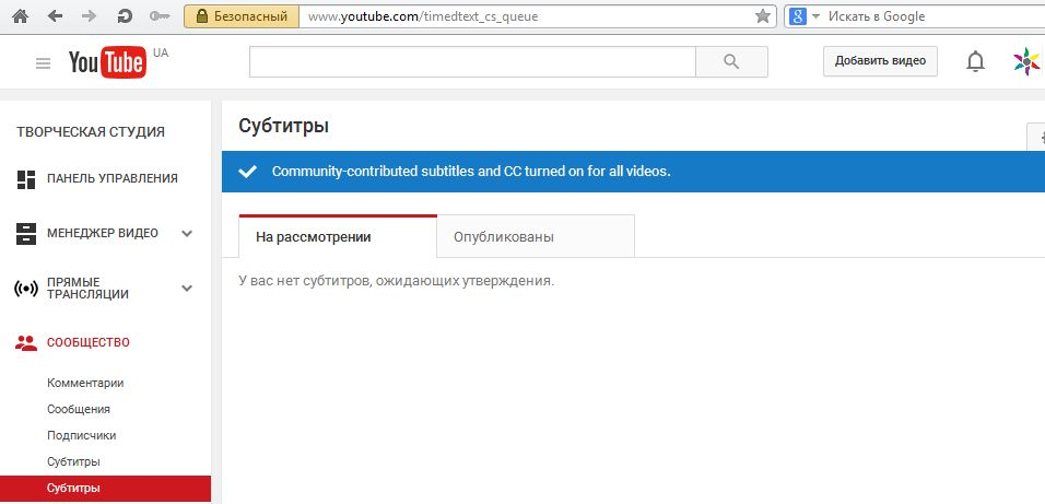 perevod-subtitrov.jpg