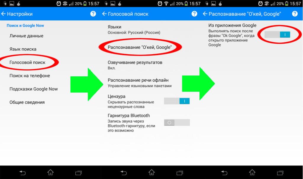 kak-nastroit-okey-google-na-android-2-1024x607.jpg
