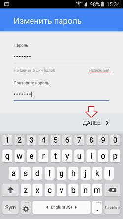 vosstanovit-akkaunt-google-9.jpg