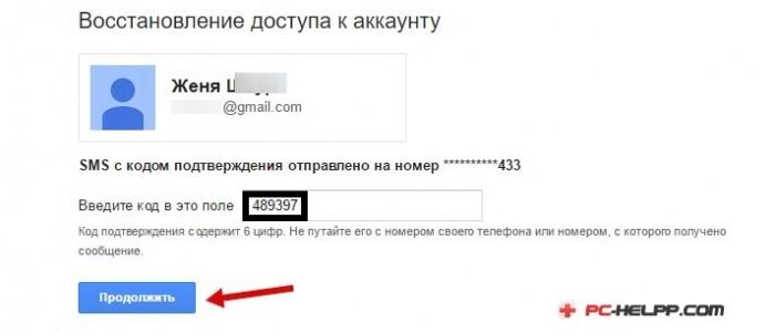 1465820100_gmail4.jpg