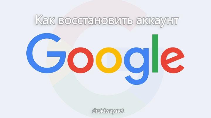 1519731579_goog-min.jpg