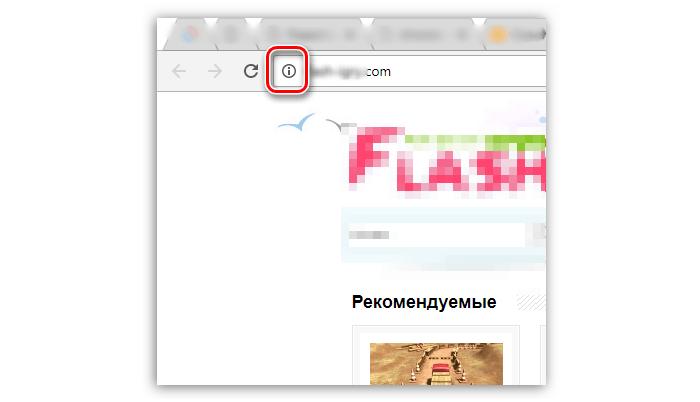Nazhimaem-na-znachok-Svedenija-o-sajte-.png