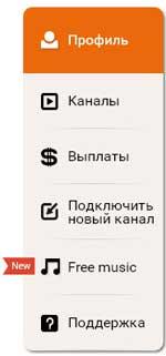 QuizGroup-lichni-kabinet.jpg