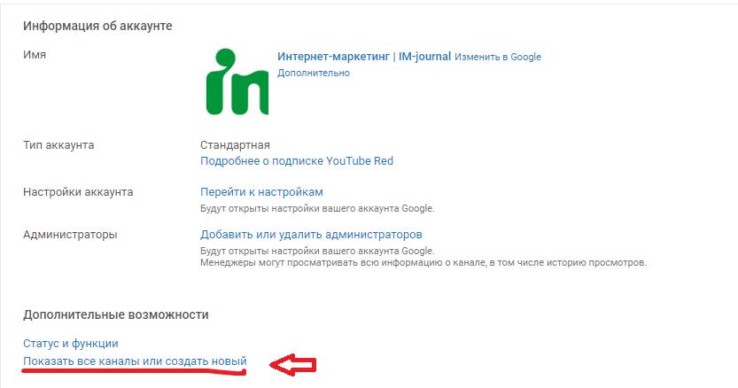 vtoroi-kanal-na-youtube.png