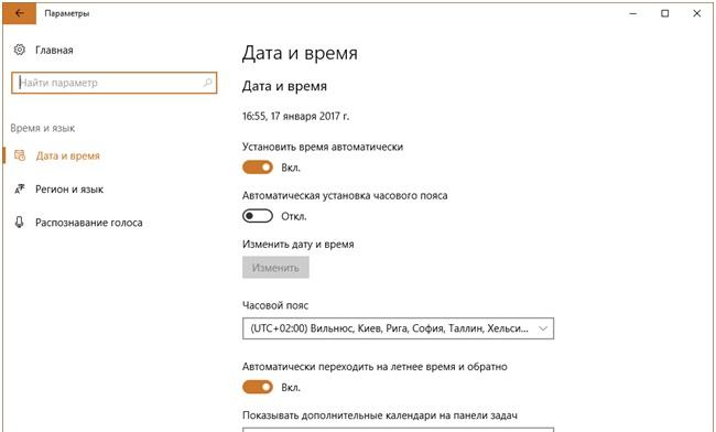 opera-vydaet-oshibochnyj-sertifikat3.jpg
