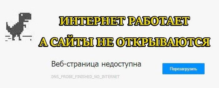 sites-not-open1.jpg