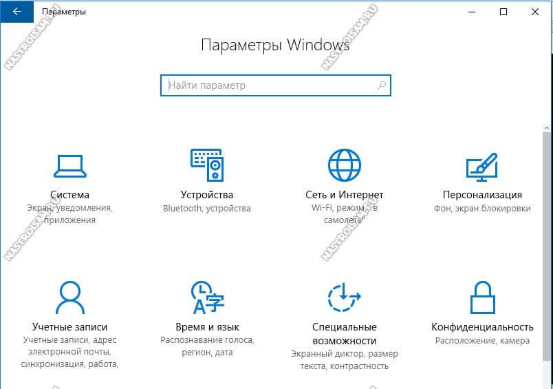 windows-10-params.jpg