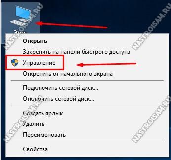 windows-10-manage.jpg