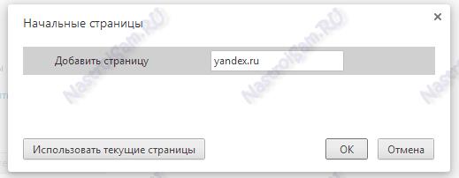 yandex-main-page-005.png