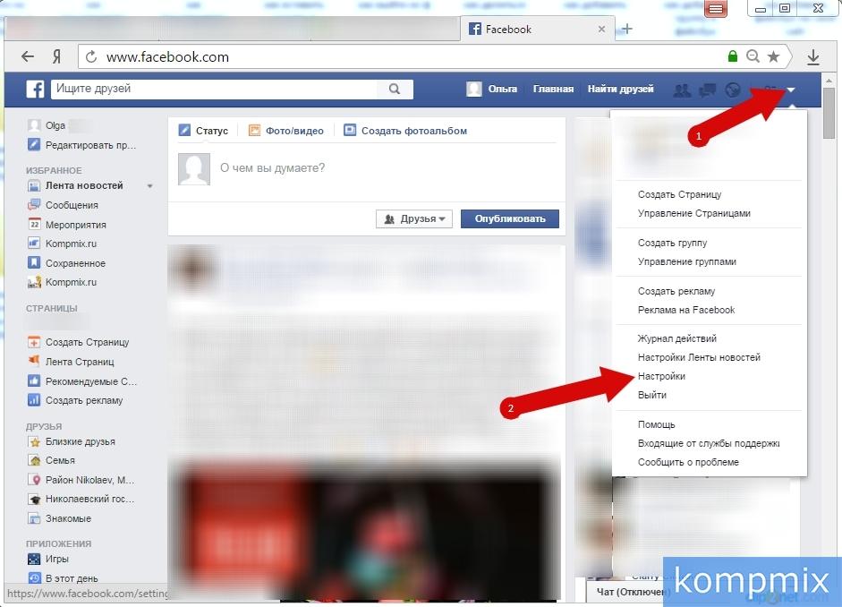 kak_izmenit_jelektronnyj_adres_v_Facebook_instrukciya-1.jpg