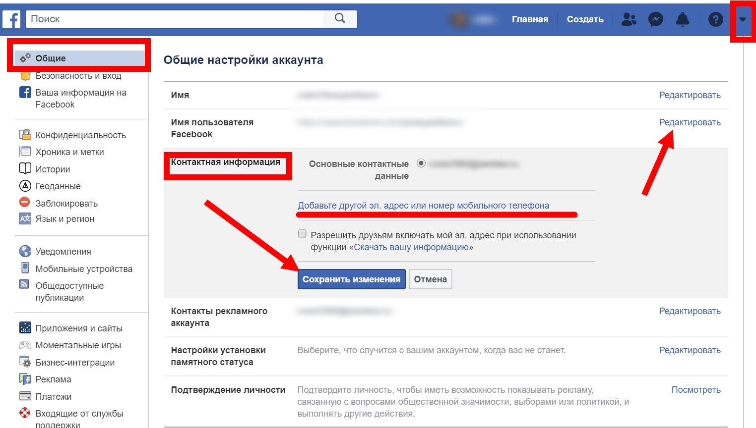 FB_e-mail2.jpg