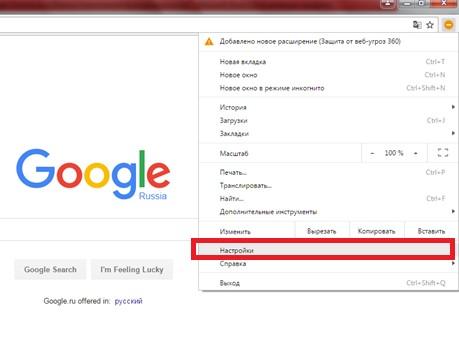 proverka-sertifikatov-v-google-chrome3.jpg