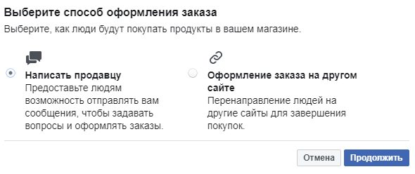 kak-sozdat-kompaniu-facebook3.jpg