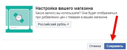 kak-sozdat-kompaniu-facebook4.jpg
