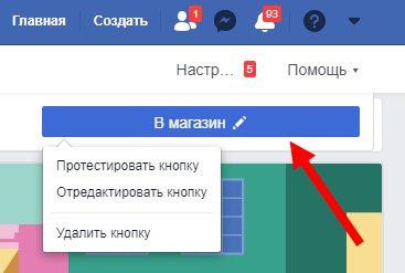 kak-sozdat-kompaniu-facebook5.jpg