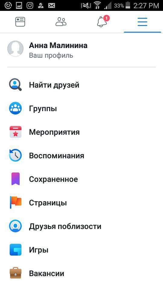 FB_kak-ydalit-biznes-stranitsy10.jpg
