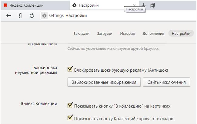 Screenshot_6-9.png
