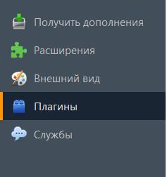Plaginyi-v-Mozilla-Firefox.png