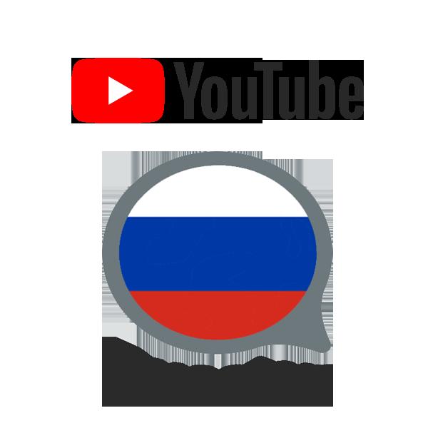Kak-pomenyat-yazyik-na-russkiy-v-YUtube.png