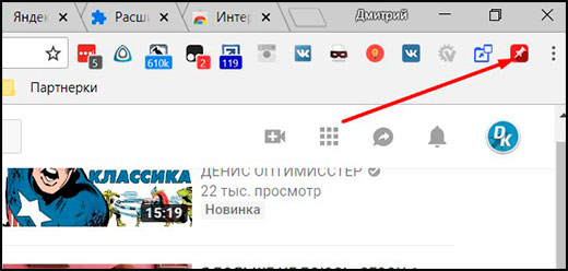 Screenshot_2-9.jpg