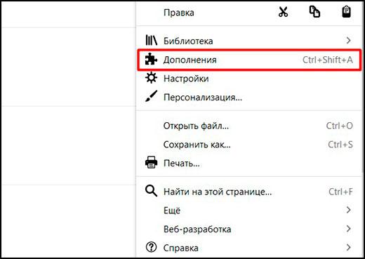 Screenshot_8-8.jpg