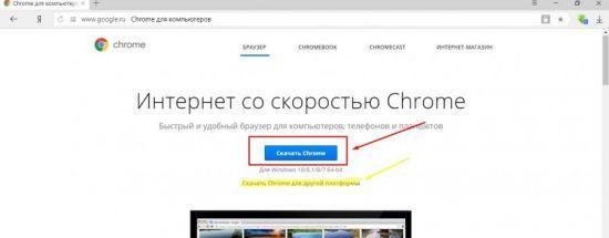 vosstanovit-gchrm-1-550x215.jpg