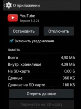 Snimok-ekrana-2017-07-05-v-2.18.06.png