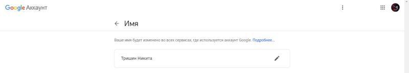 dlya-chego-i-skolko-raz-mozno-menyat-imya-kanala-youtube.jpg