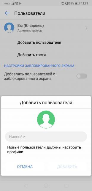 Screenshot_20180626-121431_1530004786-310x643.jpg