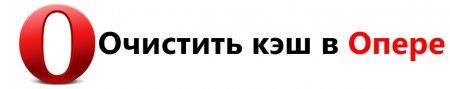 1447105010_opera.jpg