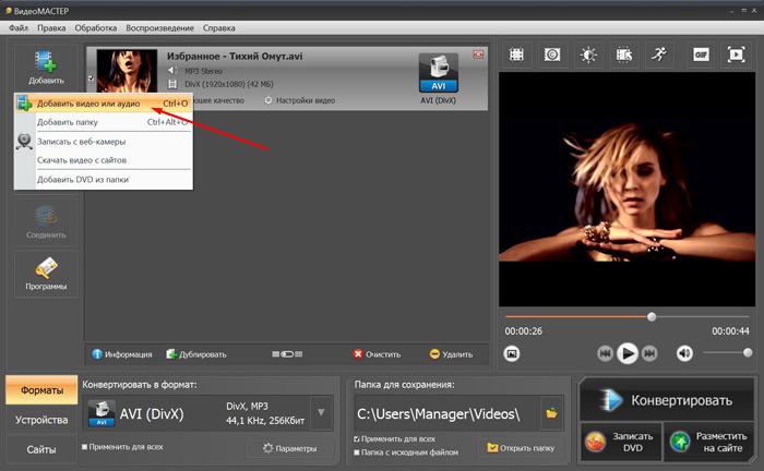 kak-vshit-subtitry-v-video_1.jpg