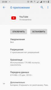 youtube-169x300.jpg