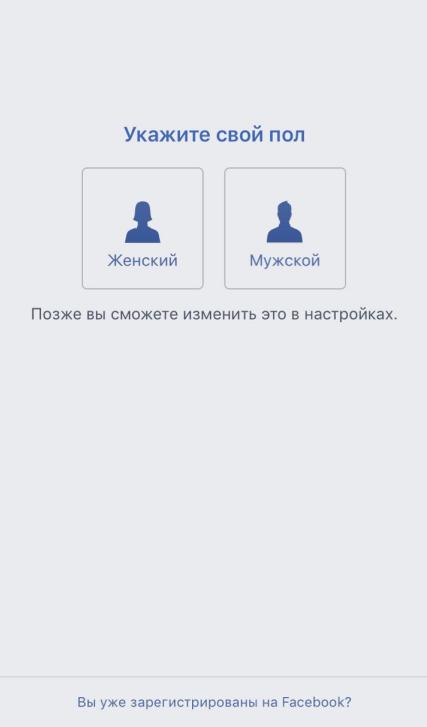sozdat-noviy-akkaunt-3.png