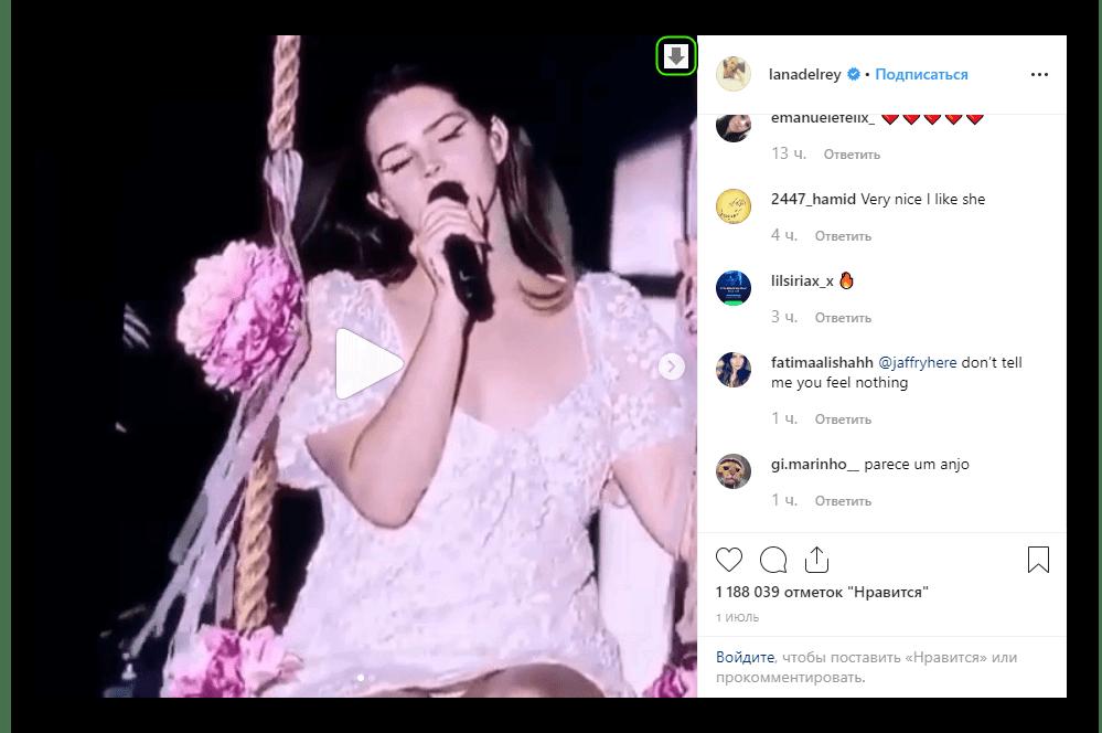 Skachat-foto-iz-Instagram-s-pomoshhyu-skripta-SaveFrom.net-v-Google-Chrome.png