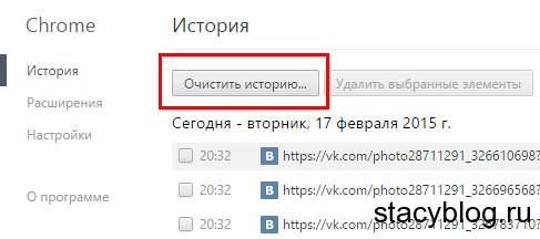 perevodchik_chrome5.jpg