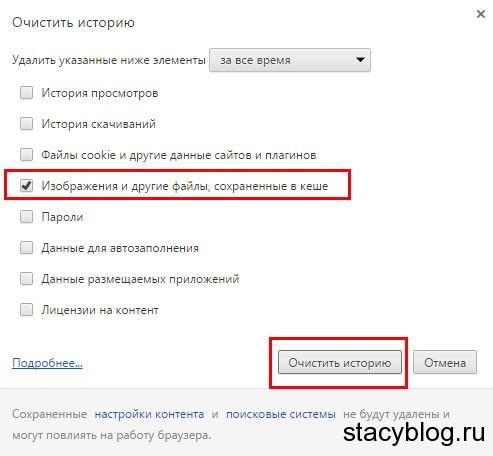 perevodchik_chrome6.jpg