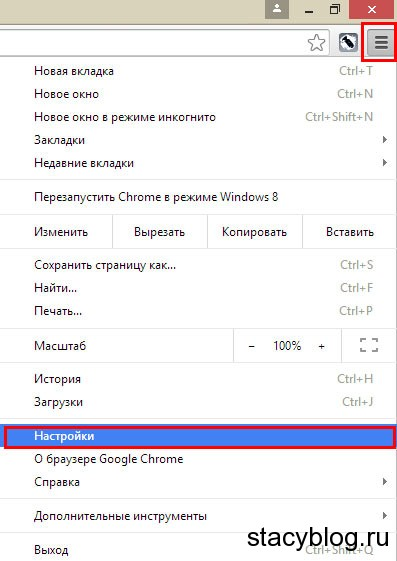 perevodchik_chrome7.jpg