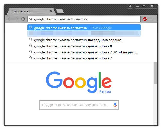 google-chrome-3.jpg