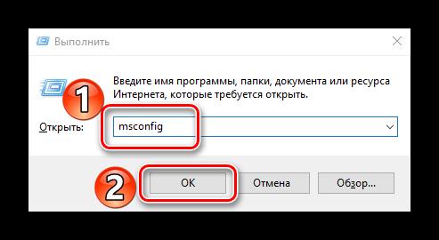 Otkryitie-konfiguratsiy-v-komande-vyipolnit.png