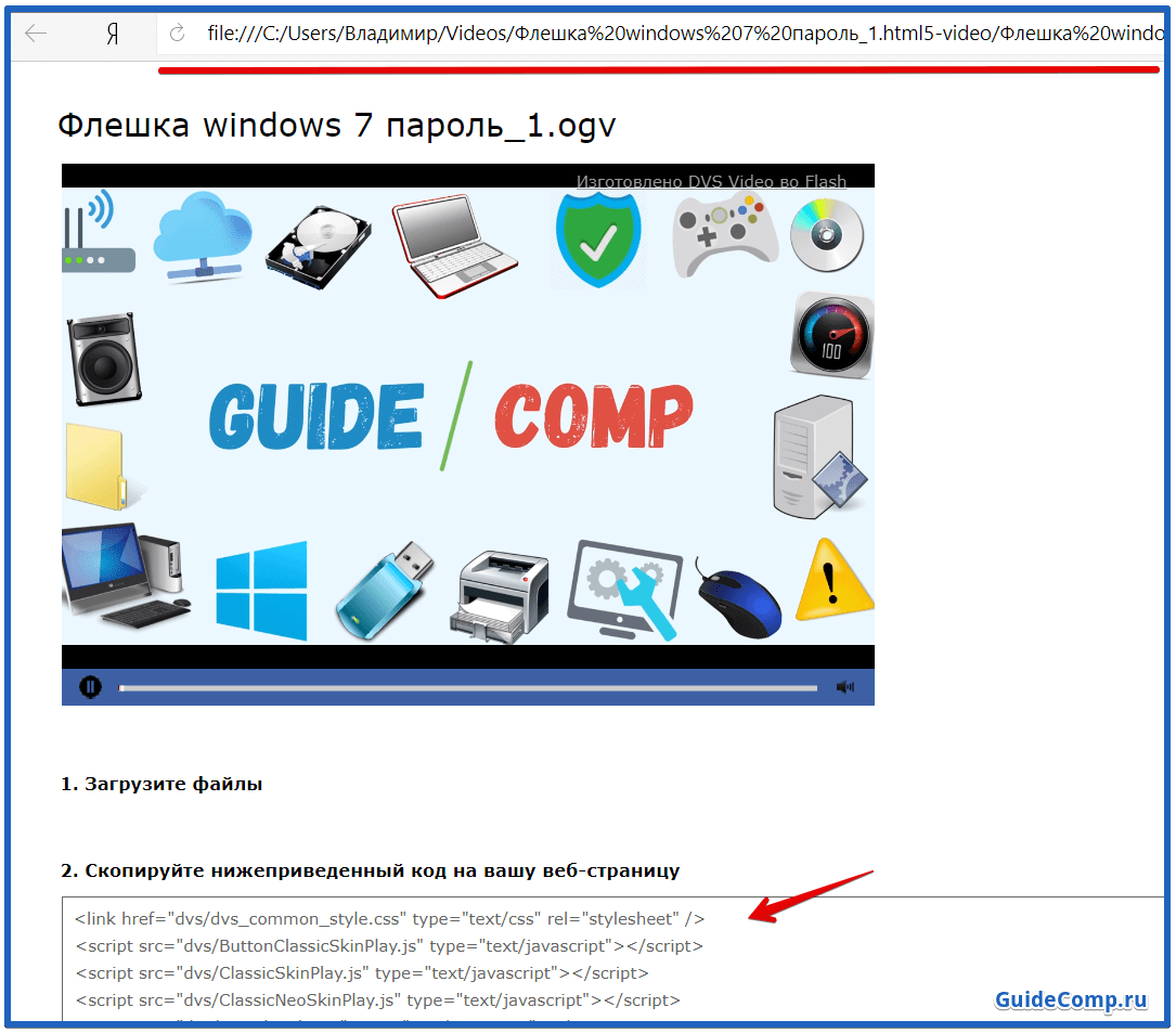 02-06-html5-video-player-dlya-yandex-brauzera-10.png