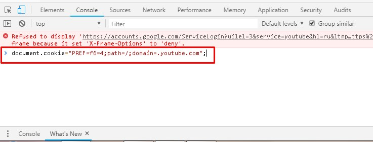 youtube-console-command.jpg