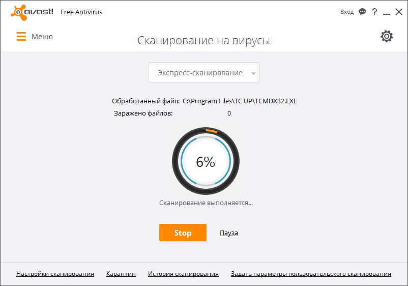 Skanirovanie-na-virusyi-v-Avast-1.png