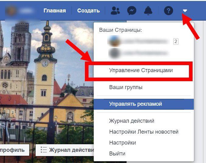 FB_ydalit-biznes-stranitsy2_result.jpg
