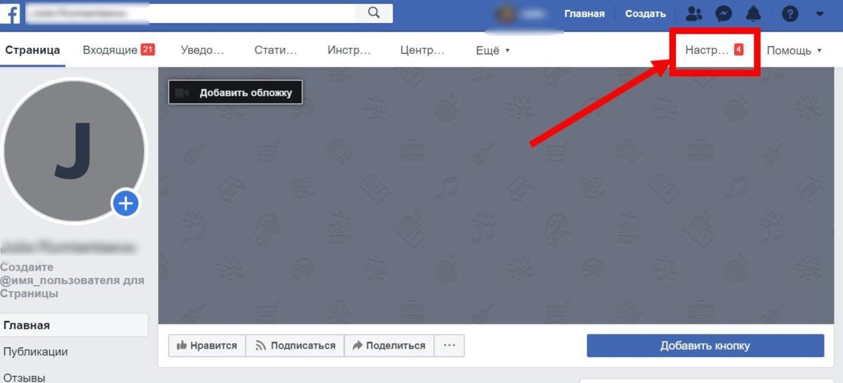 FB_ydalit-biznes-stranitsy3_result.jpg