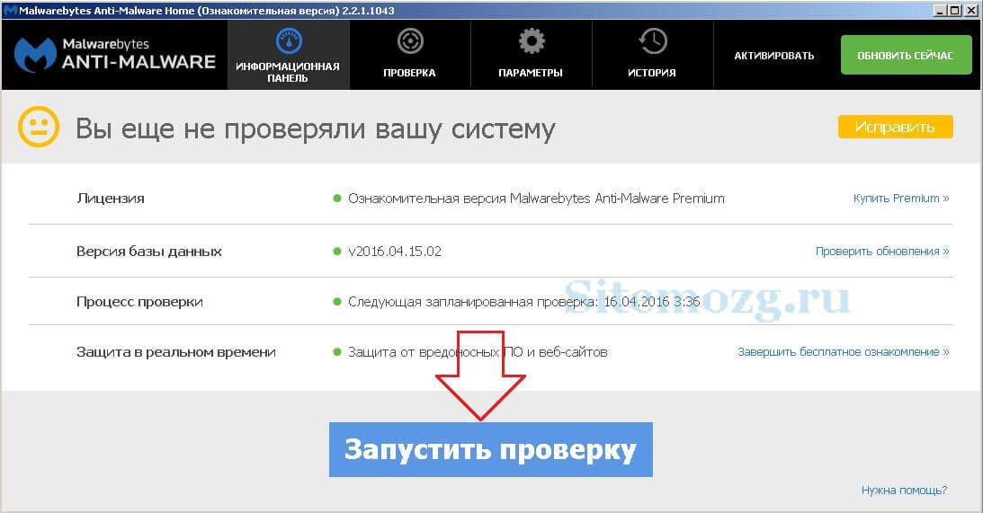 kak-ybrat-reklamy-v-brayzere-3.jpg