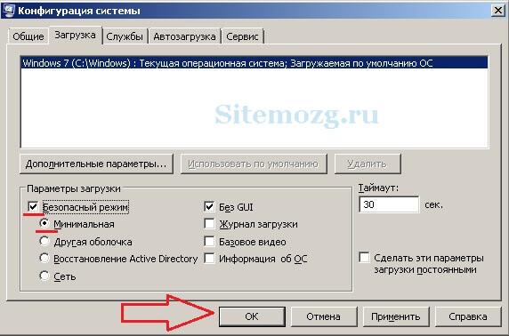 kak-ybrat-reklamy-v-brayzere-12.jpg