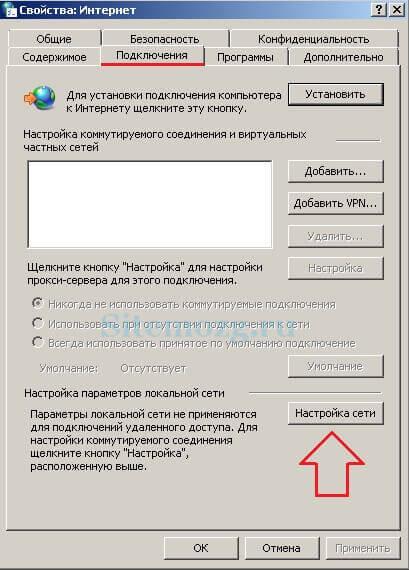 kak-ybrat-reklamy-v-brayzere-6.jpg