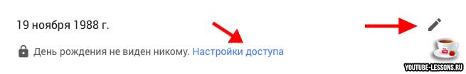 age-youtube-2.jpg