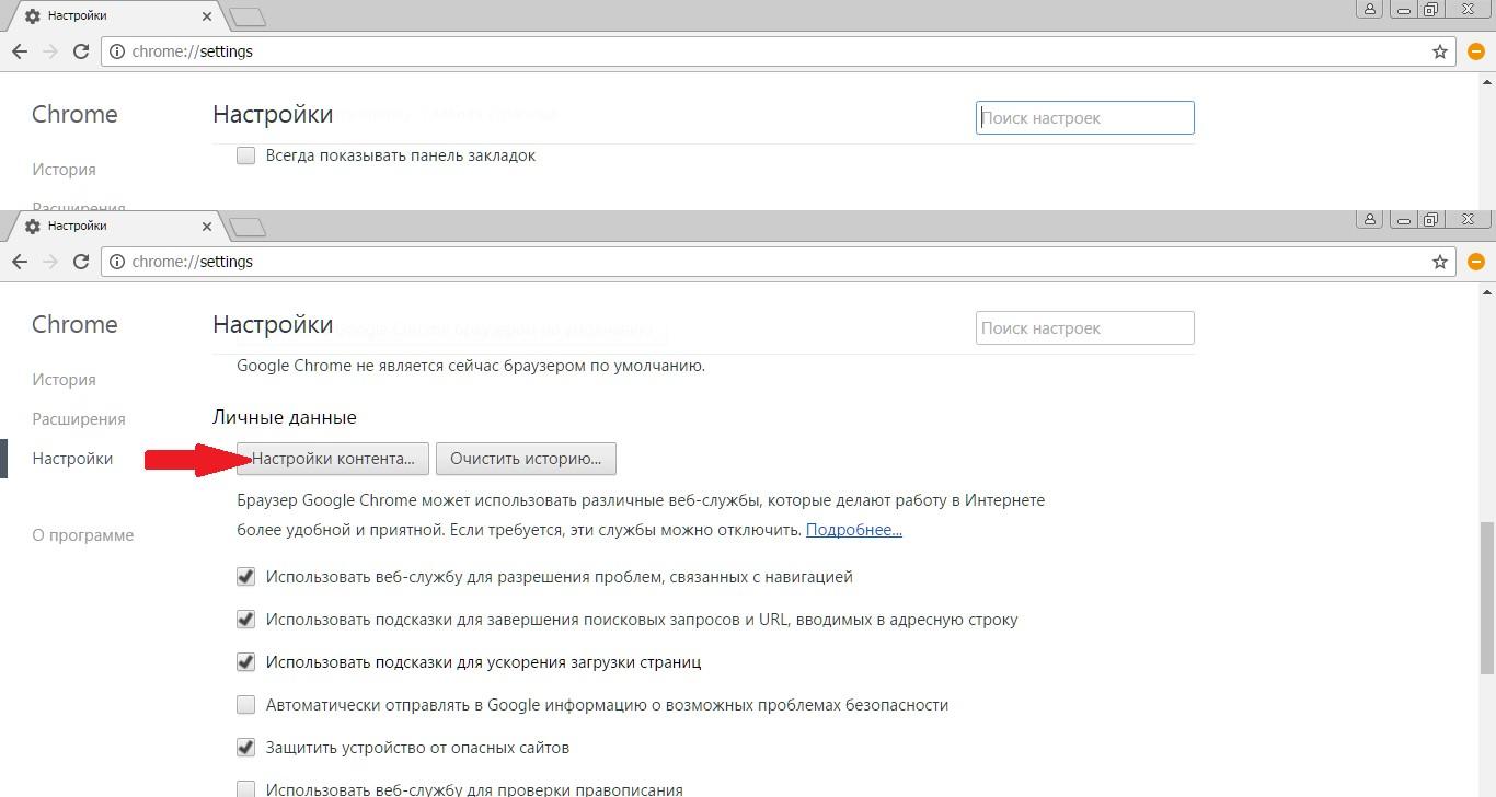 otklyuchenie-vsplyvayushhix-okon3.jpg