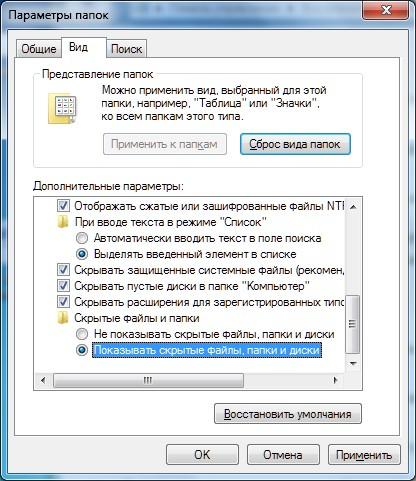 otklyuchenie-vsplyvayushhix-okon11.jpg